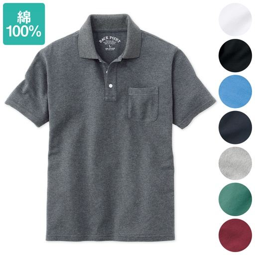 綿100%ポロシャツ・半袖(S~7L) メンズセシールがこだわり抜いた一枚。
