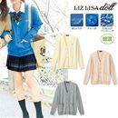LIZ LISA doll Vネックニットカーディガン(スクール・制服)