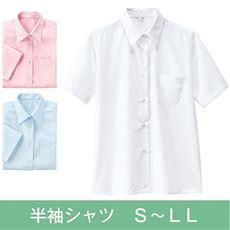 ランキング_半袖シャツ・ブラウス(スクール・制服)