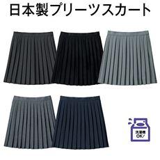 ランキング_丈が選べる単色プリーツスカート(スクール・制服)