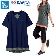 重ね着風Tシャツ(ケイパ)