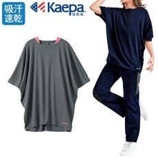 ドルマンTシャツ(ケイパ)