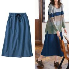 ニットデニムマキシ丈スカート