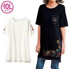 チュニックTシャツ(半袖)(綿100%)