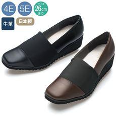 牛革パンプス(ウェーブソール)(日本製)