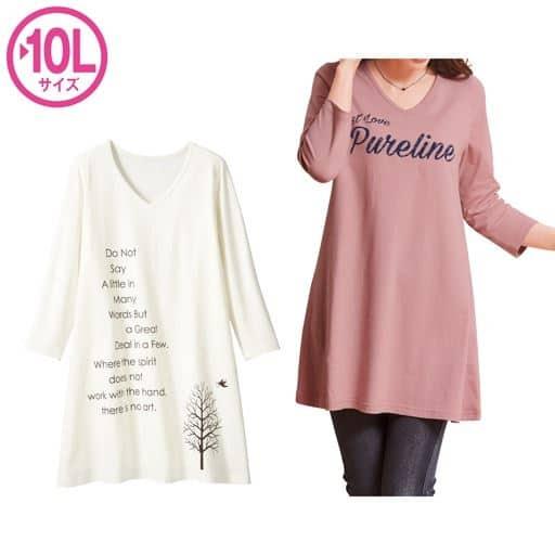 VネックTシャツ(7分袖)(綿100%)
