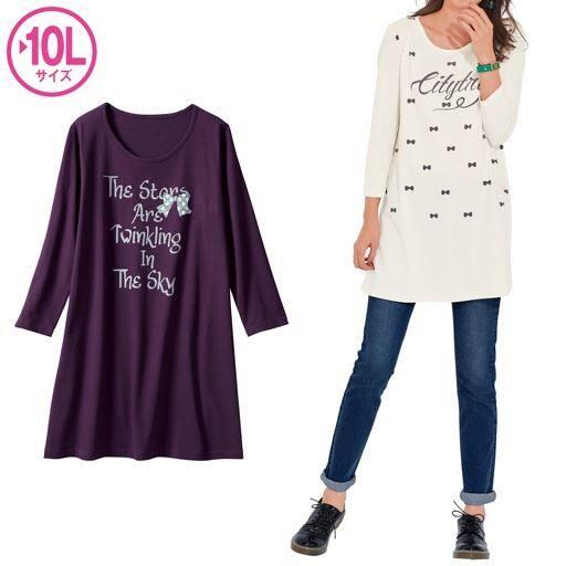 プリントロングTシャツ(7分袖)