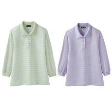 涼しげボーダー7分袖ポロシャツ(2枚組)