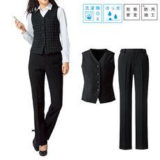 ベストスーツ(洗濯機OK・撥水・形態安定・防汚加工・選べる2レングス)