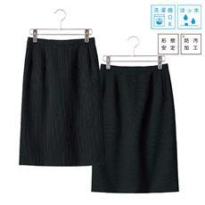 スカート(事務服・洗濯機OK・撥水・形態安定・防汚加工)