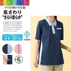 KAZEN/脇ポケット付ポロシャツ(男女兼用)
