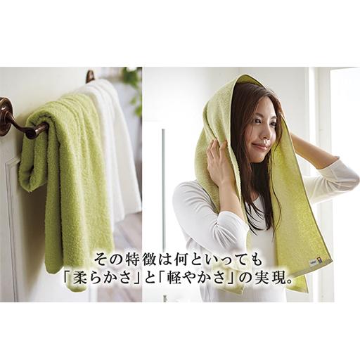 柔らかさと軽さを両立したタオル。