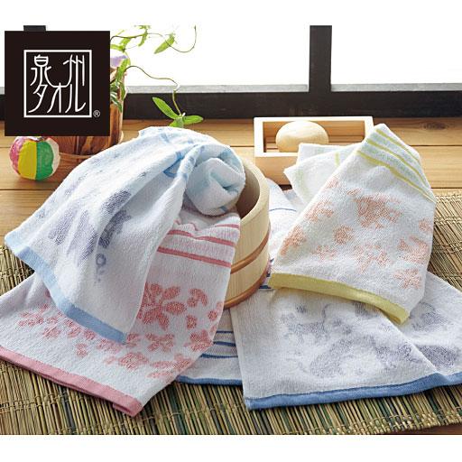 泉州産 軽くて使いやすい薄手タオル(柄違い4枚組)