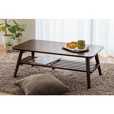 【完成品】使いたい時にサッと出せる天然木仕様のリビングテーブルです。幅90cm奥行50cmのサイズはちょっとした食事などであれば十分の広さ。中間棚はリモコンや新聞などを置いておくのにも便利です。使わないときは折りたためば厚さ約8.5cmとなります。