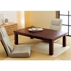 高さ3段階に変えられる和風こたつテーブル