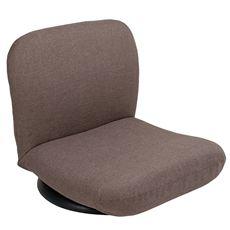 腰に優しい回転座椅子