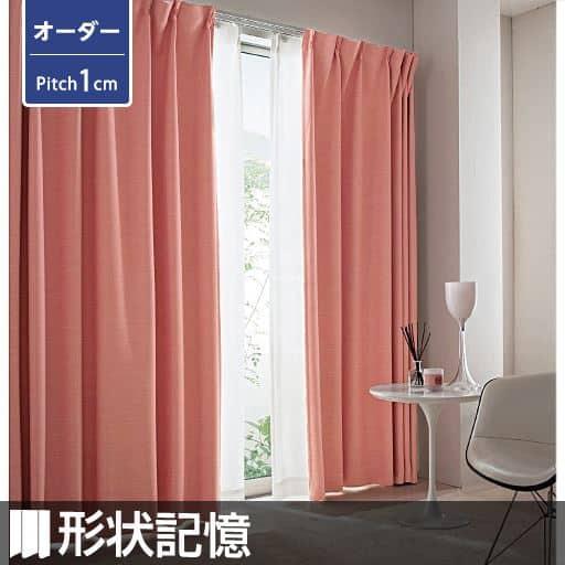日本の原風景をモチーフにしたカラーを用い、生地生産から縫製まで全て日本で行う、こだわりのカーテンに仕上げました。