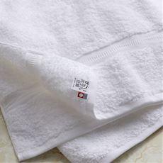 【今治産】すごいホテル仕様 バスタオル