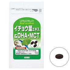 リアルエクセレント イチョウ葉エキス&DHA・MCT