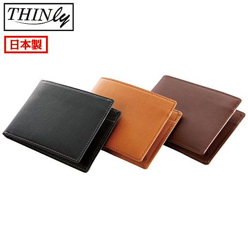 low priced 3c479 f2d7f カードをたくさん入れても薄い財布