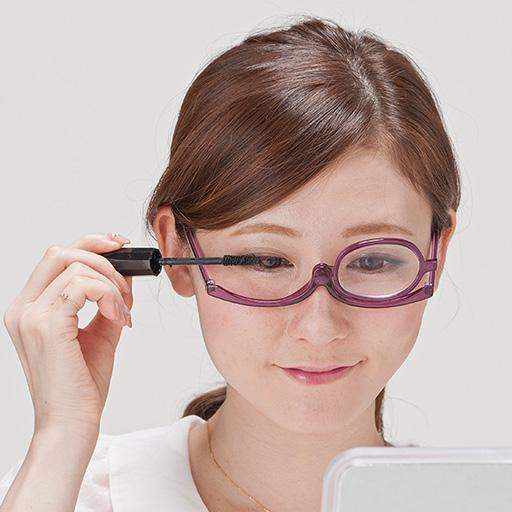 目元しっかりメイク!\u003cbr\u003eメイクアップに便利な片目シニアグラス。