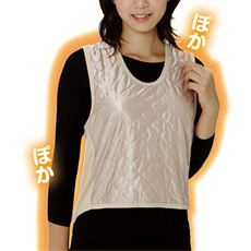 吸湿発熱繊維保温ベスト同色2枚組