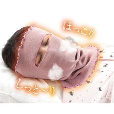 シルクつつみこむマスク