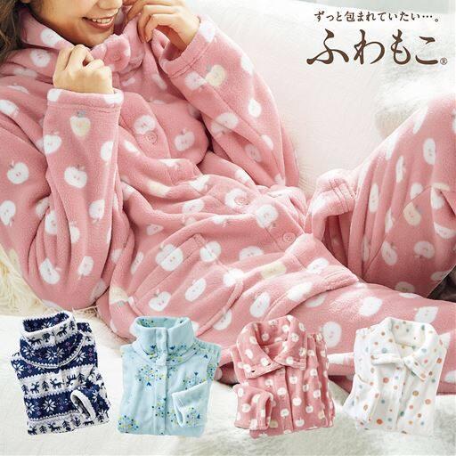あったか可愛いハイネックパジャマ(ふわもこ)