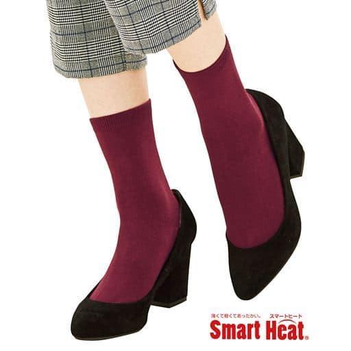 【Smart Heat®】吸湿発熱・抗菌防臭の「Smart Heat®」から、表側綿100%のあったか&かわいいカラーソックス、無地タイプ色違い・同色2足組