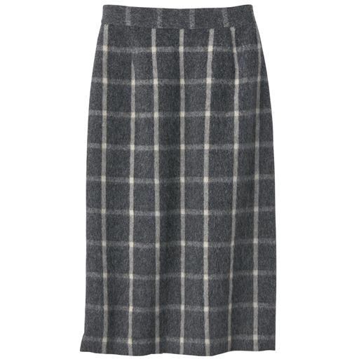 ウール混シャギータイトスカート