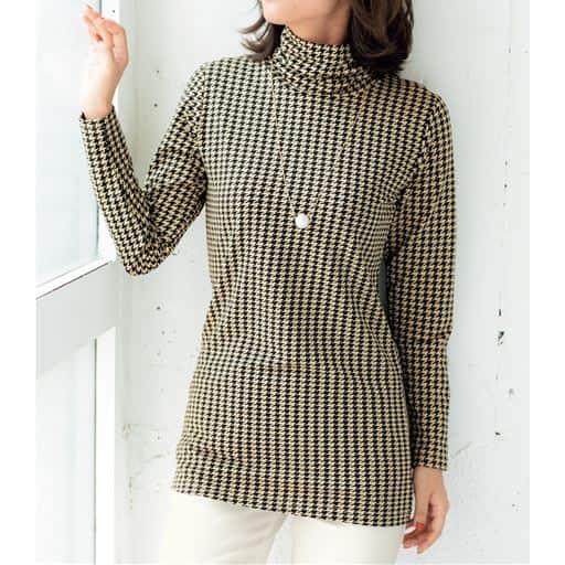 お客様の声にお応えして、人気の冬機能Tシャツに厚地タイプが登場! ゆったり着られる「スマートヒート」ルーズネックTシャツ