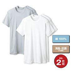 男の綿100%消臭・抗菌 半袖クルーネック(2枚組)
