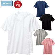 男の綿100%半袖クルーネックTシャツ・2枚組