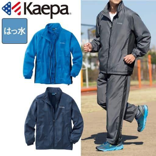 スポーツやウォーキングに便利!撥水機能付きの裏地トリコットのジャケット (ケイパ)