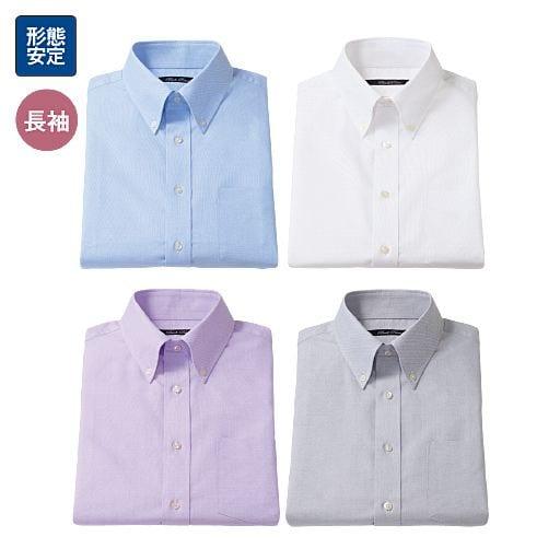 形態安定でお手入れ簡単!ノータイでも決まるボタンダウンYシャツ(長袖)