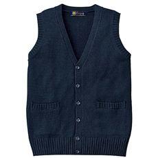 年間使いやすい綿100% Vネック前開きニットベスト(スクール・制服)