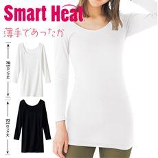 お腹&腰回りをカバー!あったかスマートヒートロング丈8分袖(衿ぐり広め)