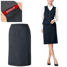 左前ボックスプリーツスカート(ウール混・事務服・洗濯機OK)
