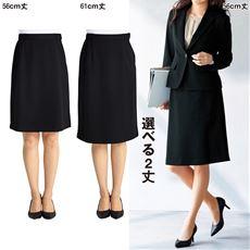 あったか裏地スカート(事務服・洗濯機OK・選べる2丈)