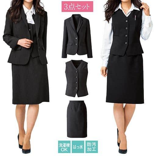 オフィススーツ(3点セット)(事務服・洗濯機OK、撥水、防汚加工、形態安定、ストレッチ素材)