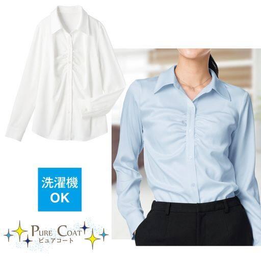 フロントギャザーシャツ(制菌)