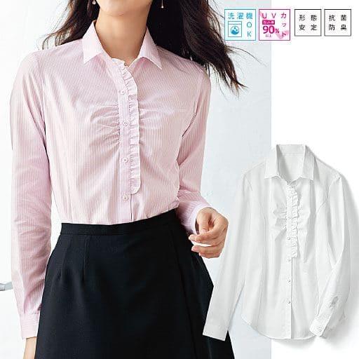形態安定フリル使いシャツ(長袖)(抗菌防臭・UVカット)