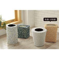 ぴったりフィットするごみ箱カバー(色違い2枚組) 被せるだけで、おしゃれなゴミ箱に変身 汚れたら洗濯機で丸洗いOK