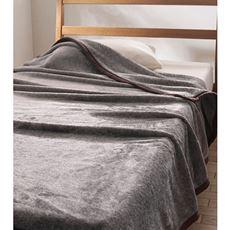 「吸湿発熱」スマートヒート毛布