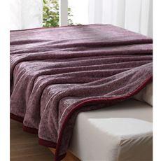 「吸湿発熱」スマートヒート2枚合わせ毛布