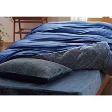 「吸湿発熱」スマートヒート布団を包む毛布