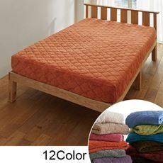 パッド一体型ベッドシーツ ふわふわ毛布生地