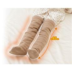 寝巻きの上から履く 足のお布団®