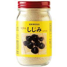 しじみエキスパウダー(65g)