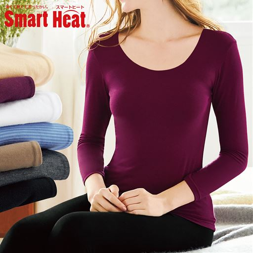 【Smart Heat®】保温性アップで、着た瞬間から暖かい♪消臭機能で汗の臭いにも対応。静電気対策もOKの、薄くて軽くてかさばらない、吸湿発熱素材「スマートヒート®」のベーシックインナー8分袖タイプ